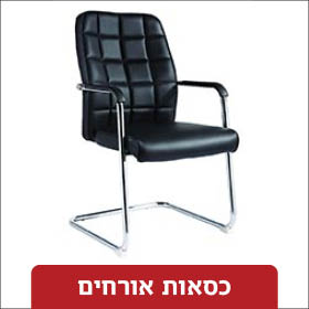 כסא אורטופדי